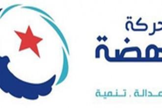 حركة النهضة في تونس لن تمنح الثقة للحكومة الحبيب الصيد الجديدة