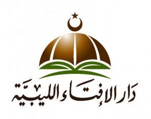 فساطو الاخبارية - دار الافتاء الليبية