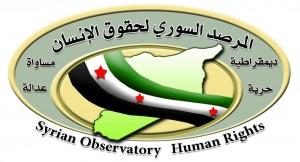 لمرصد-السوري-لحقوق-الإنسان