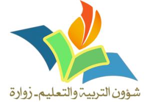 مكتب التربية والتعليم زواره يعلن انتهاء عطلة نصف السنة الدراسية