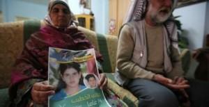 إسرائيل تفرج عن ملاك الخطيب أصغر معتقلة فلسطينية في سجونها
