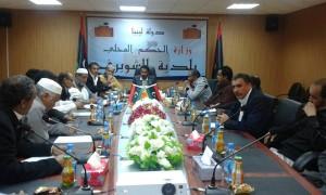 اجتماع مكتب التربية والتعليم الشويرف مع مدراء المؤسسات التعليمية بالمنطقة