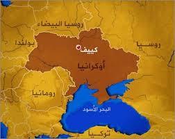 الجيش الاوكراني وكالة فساطو الاخبارية