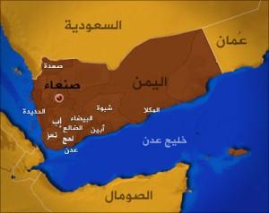الحوثيون يقررون حل البرلمان وتشكيل مجلس مؤقت لإدارة شؤون اليمن.