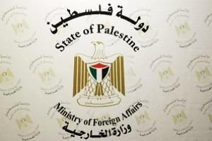 الخارجية الفلسطينية سنحيل الملف الاستيطاني الاسرائيلي وكالة فساطو الاخبارية