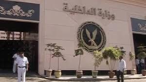 الداخلية المصرية مقتل شخص وإصابة خمسة آخرين في خمسة انفجارات بالقاهرة