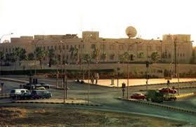 السفارة الامريكية بالاردن