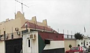 السفارة السودانية تدين إستهداف مقرها الكائن بمنطقة قرقارش وكالة فساطو الاخبارية