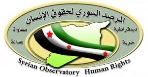 المرصد السوري لحقوق الإنسان تنظيم الدولة الإسلامية يخطف 90 مسيحيا على الأقل من قريتين بسوريا