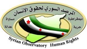 المرصد السوري لحقوق الإنسان مقتل 20 من الدولة الإسلامية في ضربات جوية بسوريا