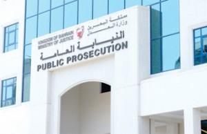 النيابة العامة البحرينية احتجاز سبعة أشخاص يشتبه في ضلوعهم في تفجيرات