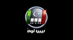 انفجار أمام  مبنى قناة ليبيا اولا بالعاصمة المصرية القاهرة