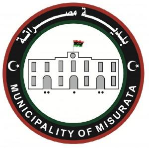 بلدي مصراته يناقش مقترح تأسيس منتدى لتعزيز التواصل بين المواطنين والبلدية