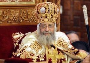 بيان الكنيسة القبطية بمصر الوطن لن يهدأ حتى ينال الجناة جزاءهم