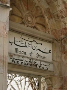 تنظيم داعش ينسف مسجدا شيد في زمن الخليفة عمر بن الخطاب غربي بغداد
