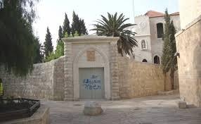 جبل صهيون في مدينة القدس المحتلة