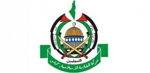 حماس ترفض قرار محكمة مصرية صنفها كمنظمة إرهابية