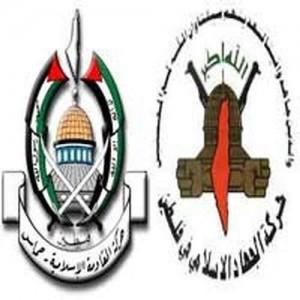 حماس والجهاد تتفقان على تطوير علاقتهما ورفع وتيرة التنسي