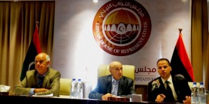 مجلس النواب يقرر تعليق مشاركته في الحوار المرتقب بالمغرب