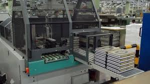 مجمع الملك فهد لطباعة المصحف الشريف يعتزم ترجمة معاني القرآن إلى العبرية