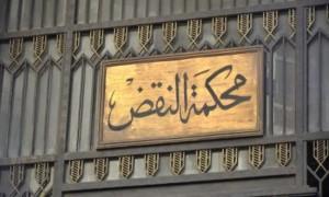 محكمة النقض المصرية تؤيد إعدام إسلامي في أحداث عنف عقب عزل الرئيس مرسي وكالة فساطو الاخبارية