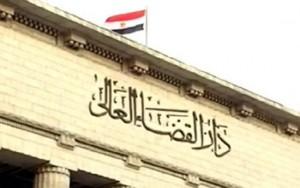 محكمة مصرية تقضي بإدراج حركة حماس كجماعة إرهابية