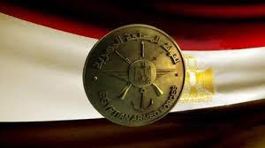 مصر تعلن شن ضربات على أهداف لداعش في ليبيا