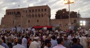 مظاهرات بعدد من المدن الليبية ت