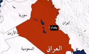 مقتل 4 عراقيين وإصابة 14 في تفجير شرقي بغداد