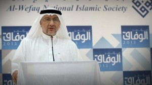 وكالة فساطو الاخبارية محكمة بحرينية تخلي سبيل رئيس شورى جمعية الوفاق الوطني الشيعية المعارضة