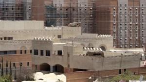 السفارة الامريكية في صنعاء