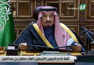 العاهل السعودي سنعمل على بناء اقتصاد قوي تتعدد فيه مصادر الدخل