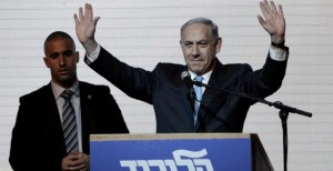 الليكود يفوز في الانتخابات الإسرائيلية