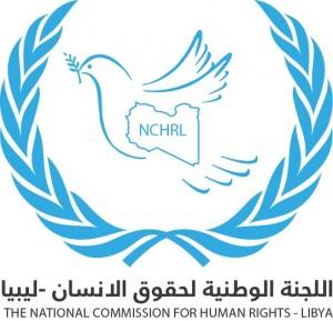 الوطنية لحقوق الانسان تدعو لجلسة طارئة للمجلس الدولي لحقوق الانسان