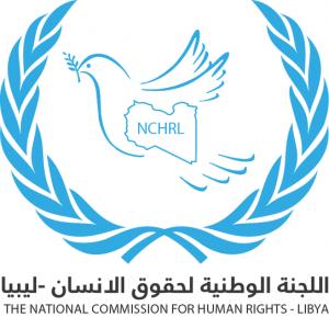 الوطنية لحقوق الانسان تعرب عن قلقها إزاء تصاعد وتيرة القصف العشوائي بمنطقة براك الشاطئ