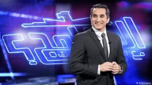 باسم يوسف السخرية من السيسى شرطى الوحيد لعودة البرنامج