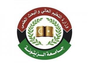 جامعة الزيتونة تعلن عن استحداث كليات للطب بالجامعة