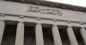حكم بإعدام 22 من أنصار مرسي في قضية اقتحام مركز شرطة