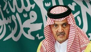 سعود الفيصل التدخل الإيراني في اليمن عدوان