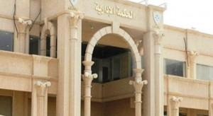 محكمة القضاء الإداري المصرية تقضي بوقف الدعوة للانتخابات البرلمانية