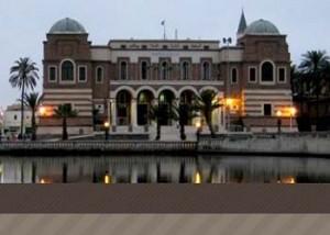 مصرف ليبيا المركزي ينفي قيامه بصرف الاذونات الخاصة بأصحاب المحافظ الاستثمارية