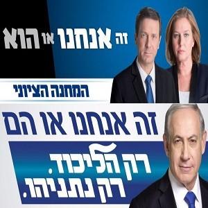 نتنياهو يقول ان الدولة الفلسطينية لن تقام اذا بقى رئيسا للوزراء