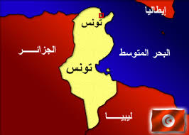 وفد حكومة الانقاذ الوطني يجتمع مع رئيس غرفة التجارة والصناعة التونسي