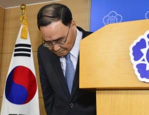 استقالة رئيس وزراء كوريا الجنوبية إثر فضيحة مالية
