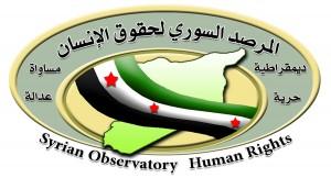 المرصد السوري لحقوق الإنسان  مقتل وإصابة 60 شخصا في قصف لطيران النظام على ريف إدلب