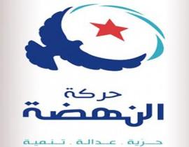 حزب النهضة في تونس يدعو لإلغاء أحكام إعدام على الإخوان المسلمين بمصر