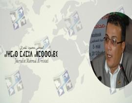 محمود المصراتي يعتذر عن عدم استمراره مستشارًا للجنة الحوار التابعة للبرلمان