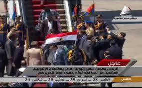 التلفزيون المصري  وصول اثيوبيين خطفوا في ليبيا إلى مطار القاهرة