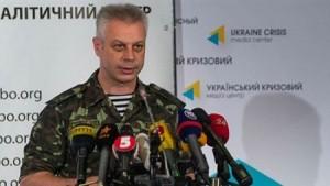 الجيش الأوكراني يعلن مقتل جندي في هجمات للانفصاليين
