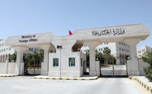 الخارجية الأردنية الحكومة تتحقق من الأنباء المتعلقة باحتجاز 12 أردنيا في ليبيا